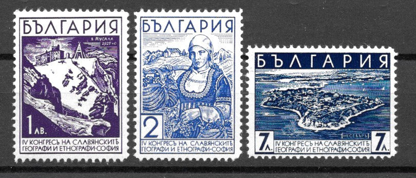 #301-303 Bulgaria - 4th Geographical & Ethnographical Congress (MNH)