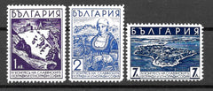 #301-303 Bulgaria - 4th Geographical & Ethnographical Cong. (MNH)