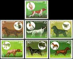 #3128-3134 Bulgaria - Hunting Dogs and Prey, Set of 7 (MNH)