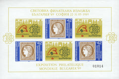 #3388-3389 Bulgaria - Philatelic Exhibitions, Imperf. S/S (MNH)