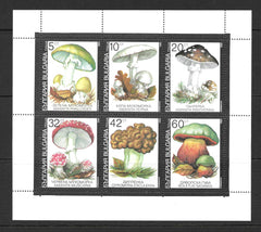 #3602a Bulgaria - Mushrooms M/S (MNH)