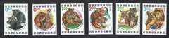 #3737-3742 Bulgaria - Wild Cats, Set of 6 (MNH)