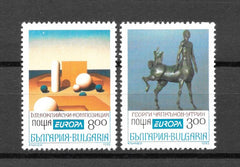 #3764-3765 Bulgaria - 1993 Europa: Contemporary Art (MNH)
