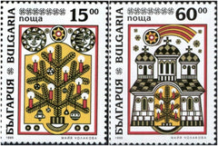 #3966-3967 Bulgaria - 1996 Christmas, Set of 2 (MNH)