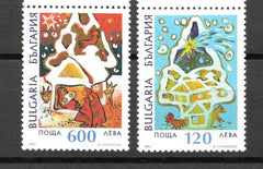 #4010-4011 Bulgaria - 1997 Christmas, Set of 2 (MNH)