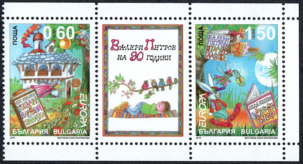 #4539 Bulgaria - 2010 Europa: Children's Books, Booklet Pane of 2 + Label (MNH)