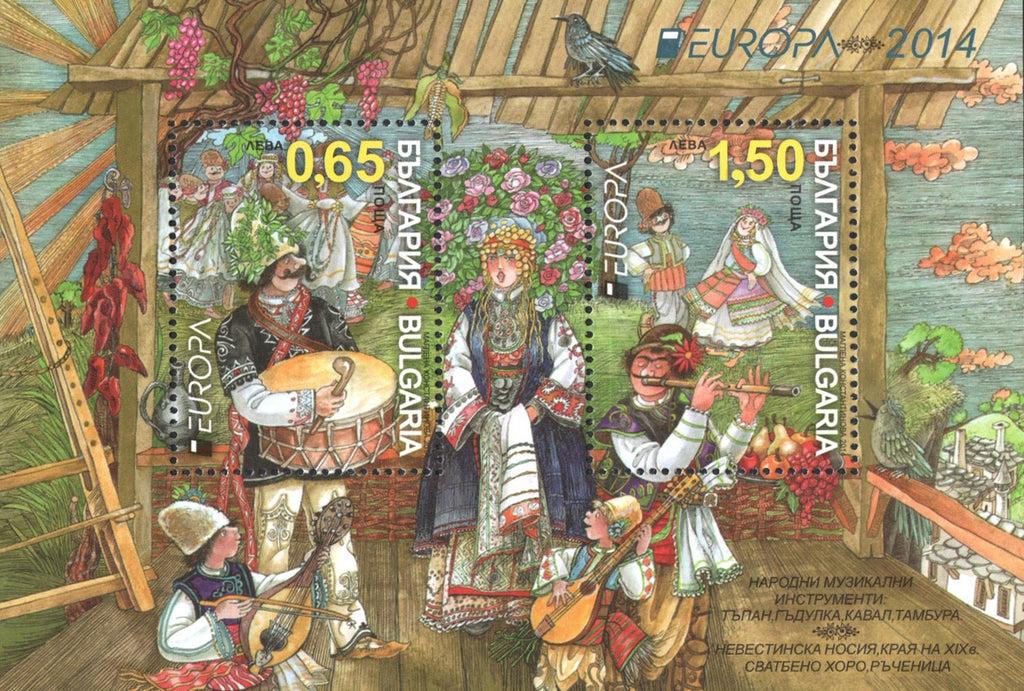#4677 Bulgaria - 2014 Europa: Musical Instruments S/S (MNH)
