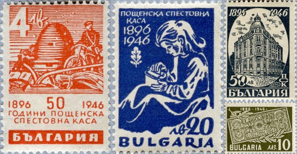 #500-503 Bulgaria - Postal Savings (MNH)