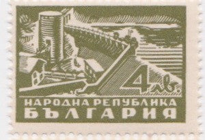 #570-573 Bulgaria - Industry (MNH)