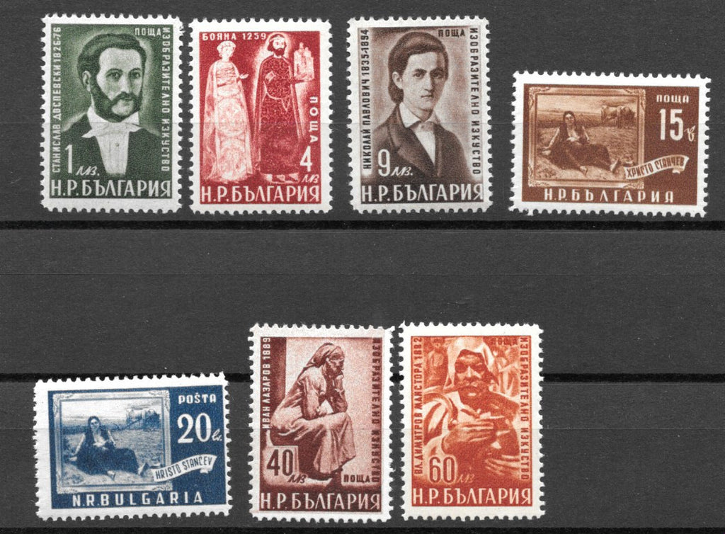 #688-694 Bulgaria - Paintings and Statues (MNH)