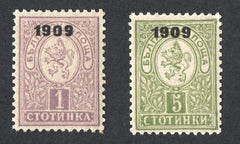 #77-81 Bulgaria - Stamps of 1889 Overprinted, With Additional Surcharge, Set of 5 (MNH)