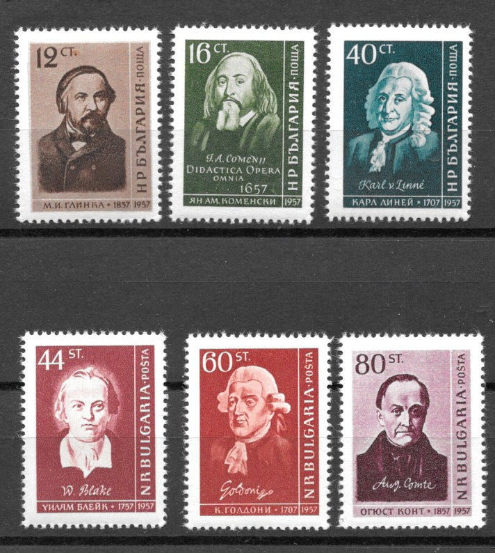 #996-1001 Bulgaria - Famous Men of Other Countries (MNH)