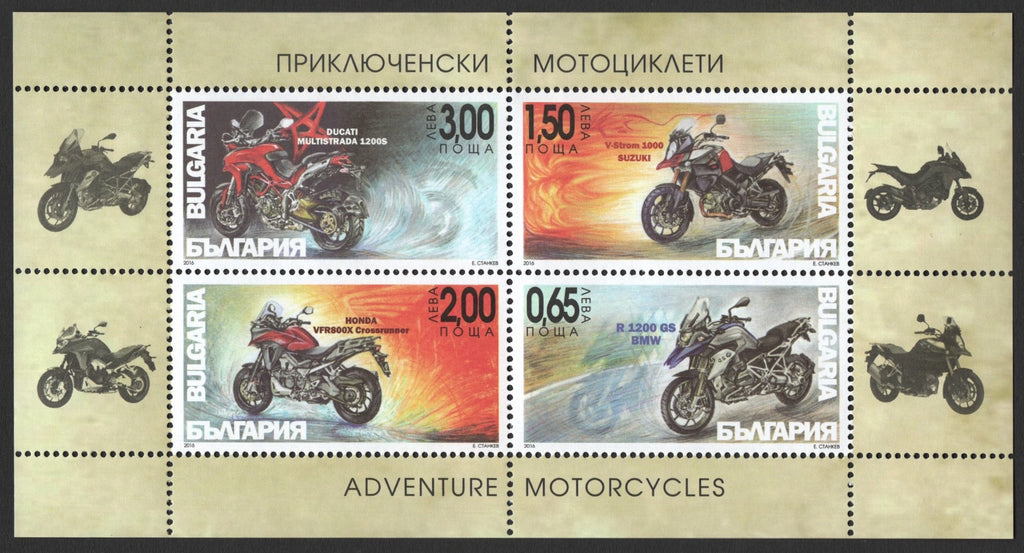 #4785a Bulgaria - 2016 Adventure Motorcycles M/S (MNH)