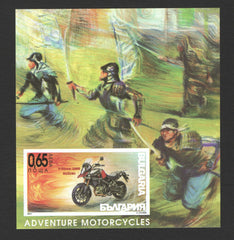 #4782 Bulgaria - 2016 Adventure Motorcycles, Imperf. S/S (MNH)