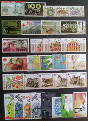 2015 Bulgaria Year Set (MNH)