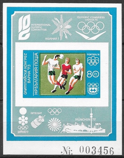 #2108 Bulgaria - Olympic Congress, Varna, Imperf S/S (MNH)