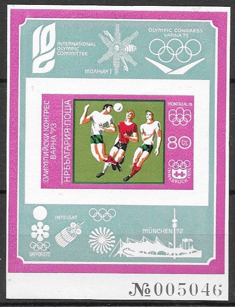 #2108 Bulgaria - Olympic Congress, Varna, Imperf with Violet Margin S/S (MNH)