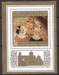 #2122 Bulgaria - Murals from Boyana Church, Jesus in the Temple, Imperf M/S (MNH)