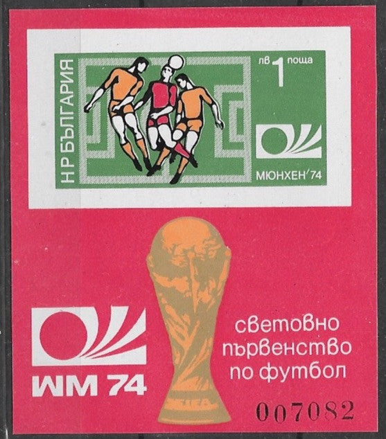 #2171 Bulgaria - World Soccer Championship, Munich, Imperf S/S (MNH)