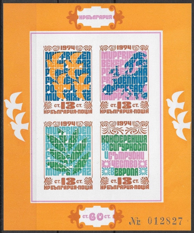 #2206 Bulgaria - 1974 European Peace Conference, Imperf S/S (MNH)