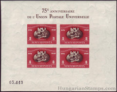 #C81 Hungary - UPU Type of 1949, Imperf S/S (MNH)