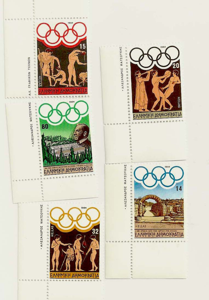#1495-1499 Greece - 1984 Summer Olympics (MNH)