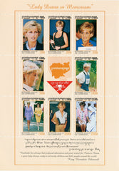 #1685 Cambodia - 1997 Princess Diana, Sheet of 8 (MNH)