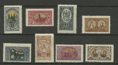 #35-42 Central Lithuania - St. Anne's Church, Vilnius, St. Stanislas Cathedral, White Eagle and Knight (MNH)