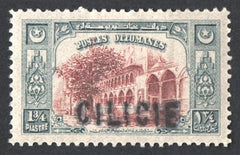 #5 Cilicia - Turkish Stamps of 1913-19 Handstamped (MLH)