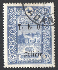 #77 Cilicia - Turkish Stamps of 1913-19 Overprinted (Used)