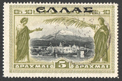 #110 Crete - Arkadi Monastery and Mt. Ida, Overprint (MLH)