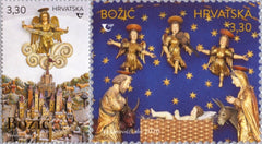 Croatia - 2020 Christmas, Set of 2 (MNH)
