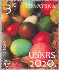 Croatia - 2020 Easter, Single (MNH)