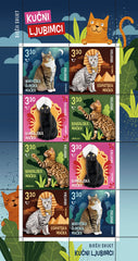 Croatia - 2021 Children's World: Cats III, M/S (Pre-Order) (MNH)