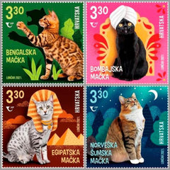 Croatia - 2021 Children's World: Cats III, Set of 4 (Pre-Order) (MNH)