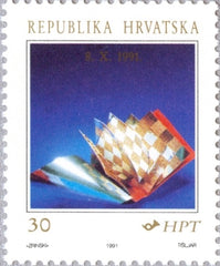#101 Croatia - Declaration of Independence, Oct. 8, 1991 (MNH)