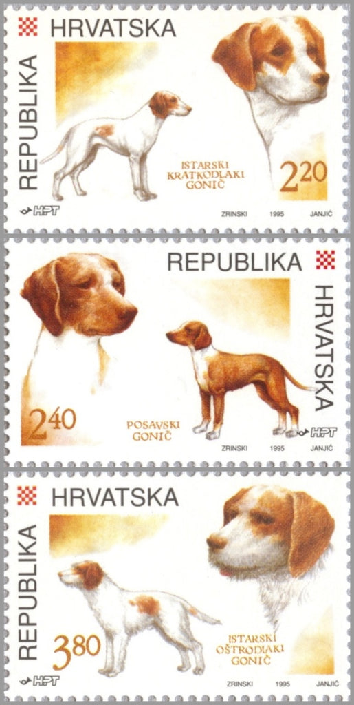 #233-235 Croatia - Hunting Dogs (MNH)