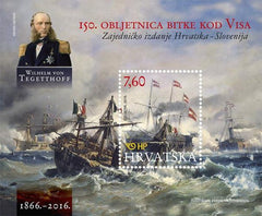 #1002 Croatia - Battle of Lissa (Vis), 150th Anniv. S/S (MNH)