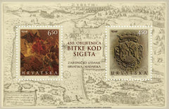 #1004 Croatia - Battle of Szigetvar, 450th Anniv. S/S (MNH)