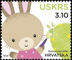 #981 Croatia - 2016 Easter (MNH)