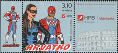 #1019 Croatia - Black Luca, Hrvatko and Emblem of Croatian National Bank (MNH)