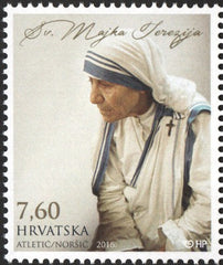 #1011 Croatia - 2016 Canonization of Mother Teresa (MNH)