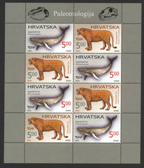 #1009 Croatia - Depictions of Fossilized Animals M/S (MNH)