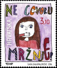 #1007 Croatia - 2016 Say No To Hate Speech (MNH)