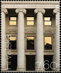 #1015-1017 Croatia - Modern Architecture and Design (MNH)