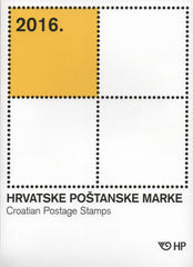 2016 Croatia Year Set (MNH)