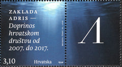 #1014 Croatia - Adris Foundation (MNH)