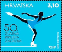 #1051 Croatia - Golden Spin of Zagreb International Ice Skating Competition (MNH)
