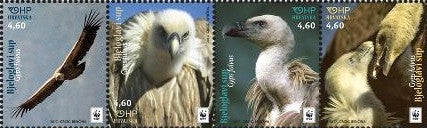 #1020 Croatia - Worldwide Fund For Nature (WWF), Strip of 4 (MNH)