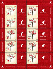 Croatia - 2017 World Poetry Day: Tree of Poetry M/S (MNH)